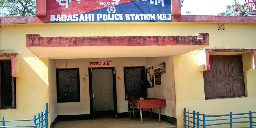 Udala Police station in Mayurbhanj district
